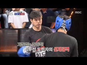 [Fearless guys] 겁없는녀석들-self-defense fighter Choi Du-sun!20171111