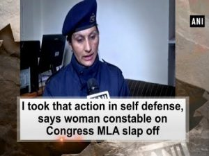 I took that action in self protection, says woman constable on Congress MLA slap off – ANI News