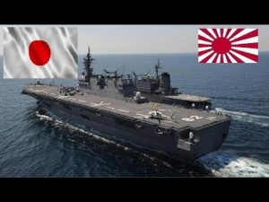 Japan Maritime Self-Defense Force | Knowledge Bank