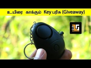 Tech Giveaway Self Defense Personal Security | TTG