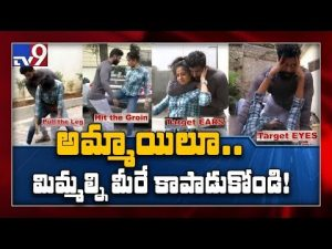 Self-Defense strategies and techniques for women – TV9