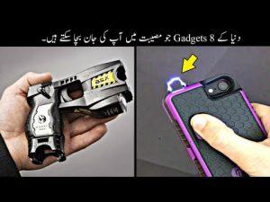 Dunia Me Maujood 8 Zabrdast Self Defense Gadgets | Life Saving Gadgets | Haider Tech