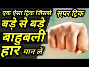 Super Trick | Karate Tricks | Learn Martial Arts At Home|Best Self Defense For Beginners|