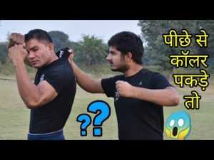 Self Defence With Commando